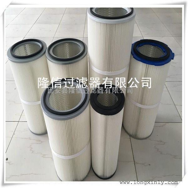 销售批发 过滤碳粉320×750粉末回收除尘滤芯除尘滤筒