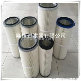 山东供应大型除尘器专用聚酯纤维滤筒滤芯