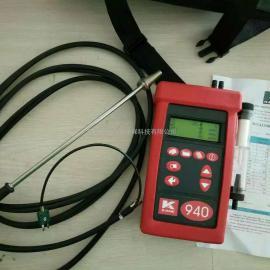 德国凯恩原装进口陶瓷厂专用KM905手持式烟气分析仪价格 行情