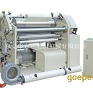 定制不干胶纸张分切机 面料分切机 棉料分切机生产厂家