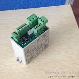 JL-PK-2D-W-36V 智能开关型控制模块