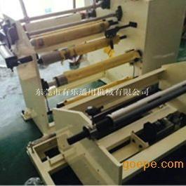制作菲林保护膜复卷机、薄膜型材复卷机 薄膜分切机实力厂家
