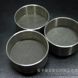 昌吉不锈钢筛网 不锈钢过滤网 0.3mm孔不锈钢过滤网价格