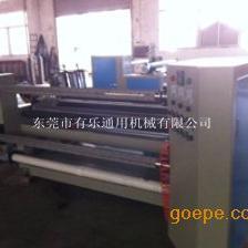 YL无纺布分切机 改装无纺布分切机 生产分切机实力厂家
