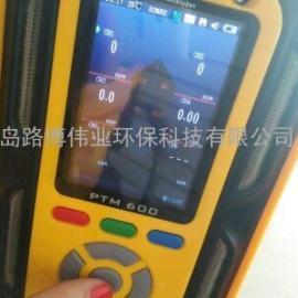 青岛路博厂家生产手持式烟气分析仪LB-T350