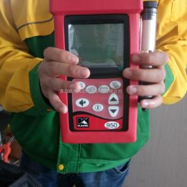 KM950烟气分析仪(英国凯恩)