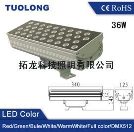 36W高亮金黄光LED条形投光灯