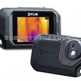 美国菲利尔Flir C2 红外成像测温仪(工业级)