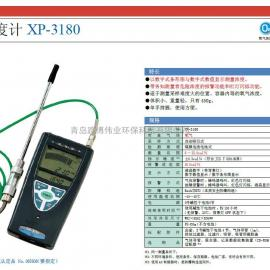 氧气分析仪XP-3180氧气浓度计
