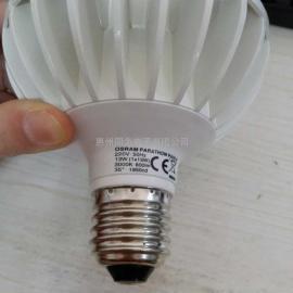 欧司朗LED导轨射灯PAR30 31W/3000K4000K6500K