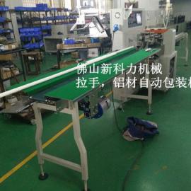山东铝材包装机|单条铝材套袋机价格