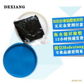 正品双组份聚氨酯建筑密封胶使用年限长