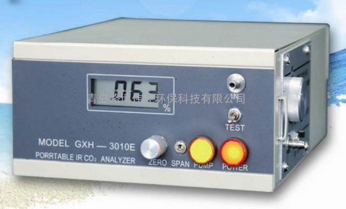 现货供应山东潍坊GXH-3010E便携式红外线CO2分析仪