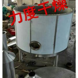 硝酸铵专用PLG系列真空盘式烘干机