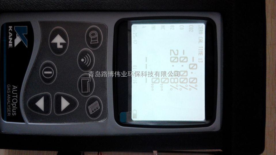 数据型新版AUTO5-手持式五组分汽车尾气分析仪