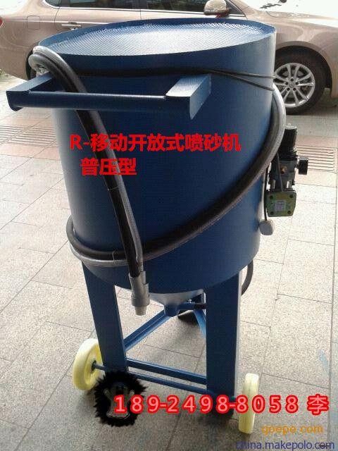 根雕处理喷砂机-江门市鑫太自动化设备有限公司