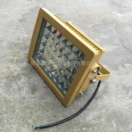 HRD93-55X新型�能55W防爆LED��