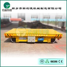 车间设备45吨转弯式电动平车、50吨轨道平板车价格合理