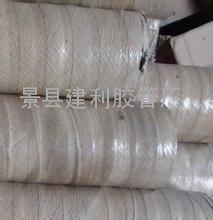 衡水四层帘子线增强石棉水冷电缆胶管