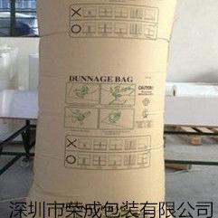牛皮纸充气袋代理-牛皮纸集装箱充气袋公司