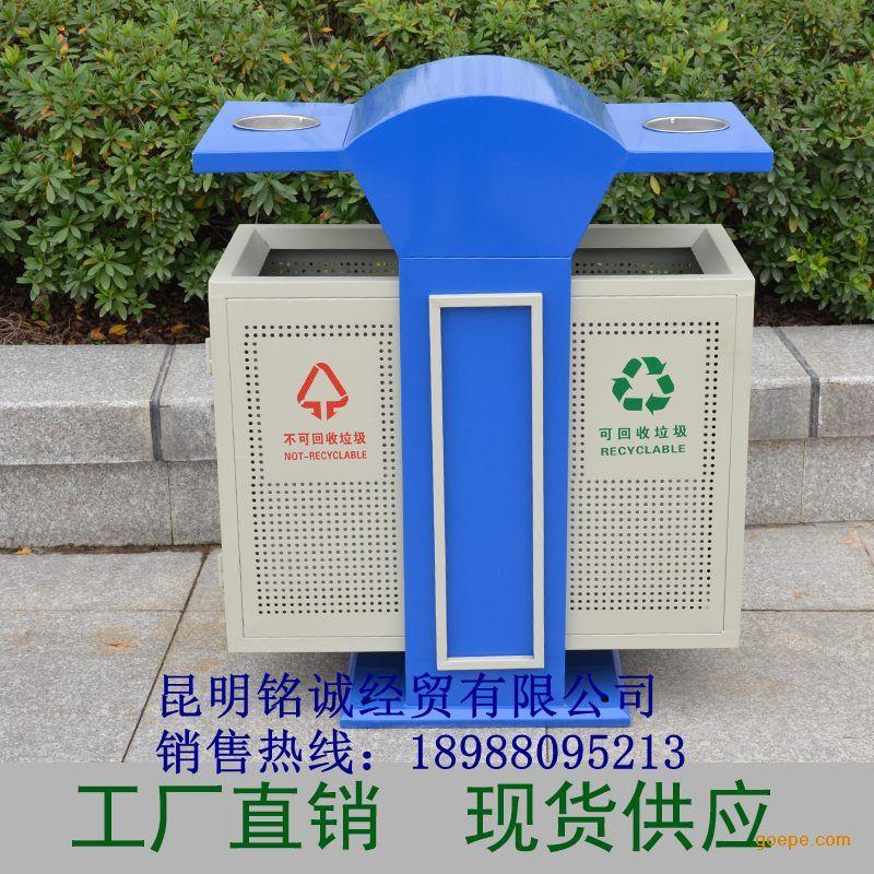云南垃圾桶 昆明批发小区街道垃圾桶的地方