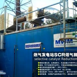 万纯系列发电机组尾气净化器 柴油机组废气处理 燃气机组脱硝