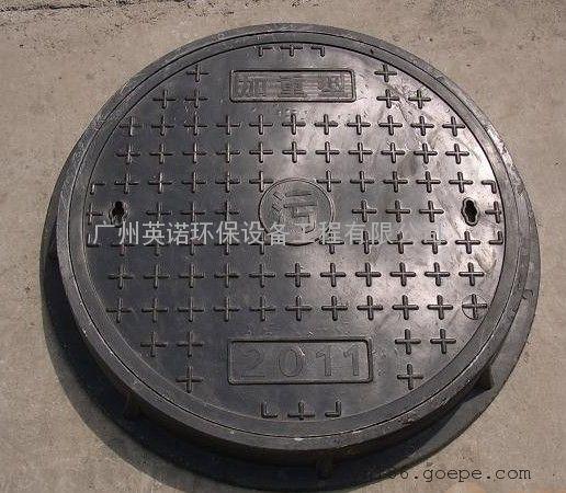 圆形复合井盖