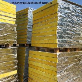 天津岩棉板厂价直销