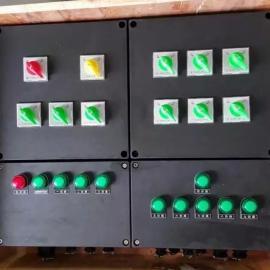 粉尘防爆防腐配电箱BXMD8050-T