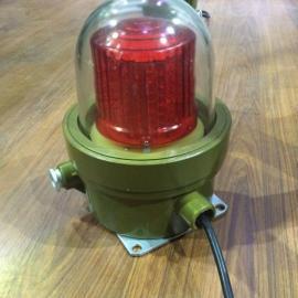 BSZD81-20W防爆航空闪光障碍灯