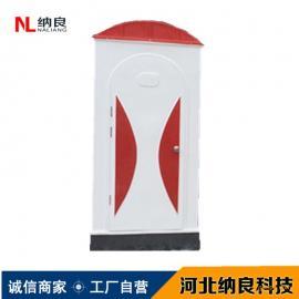 批发订制玻璃钢租赁厕所 移动厕所租赁公司专用厕所
