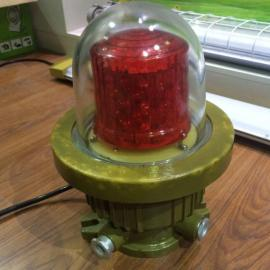 LED防爆警示灯 BSZD81-40瓦防爆警示灯