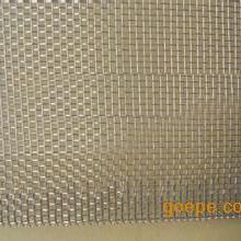 铝镁合金窗纱@大沥铝镁合金窗纱@铝镁合金窗纱网厂家供应