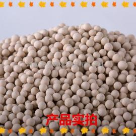 北京优质分子筛生产厂家