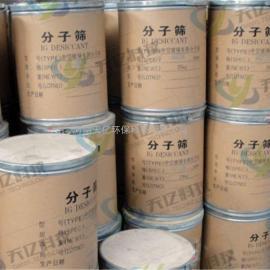 怀化分子筛生产厂家、石蜡精制行业用分子筛