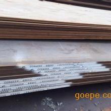 BP380宝钢冷轧板卷