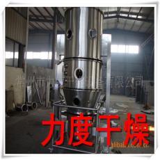 过硫酸钾专用立式沸腾制粒烘干机
