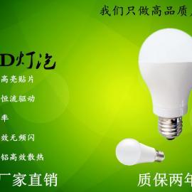 供应LED球泡灯 塑包铝LED球泡灯生产厂家