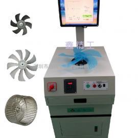 风扇叶动平衡机|台式风扇叶动平衡机|家用风扇动平衡机