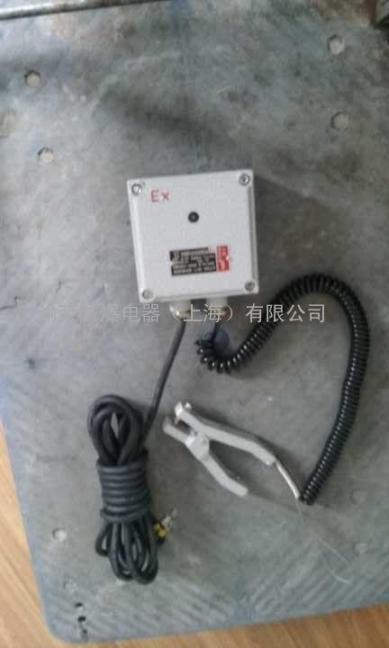 上海渝荣专业防爆静电接地报警装置特价
