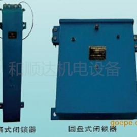 纯电动控制风门装置改变金属矿风门开启方式