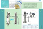 搏盛机械 微纳米材料型固液分离高速管式离心机 GQ142RS