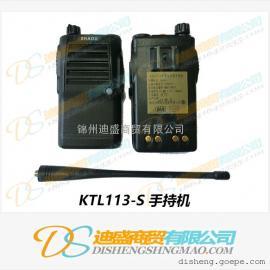 KTL113-S手持机_KTL113漏泄通信手持机