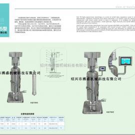 搏盛实验室小批量连续式高速管式离心机/分离机价格/厂家