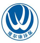 惠州环保公司――广东维尔康环保工程有限公司
