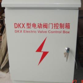 防爆电动阀门控制箱DKXB-G-30