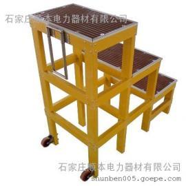 绝缘踏步凳生产厂家【三层绝缘凳】玻璃钢绝缘高低凳顺本厂家