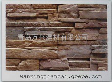 真石漆节能保温装饰一体板_万兴真石漆保温装