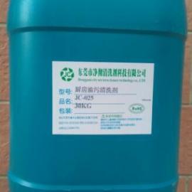 酒店厨房油污清洗剂 厨房下水管道油垢溶解乳化剂