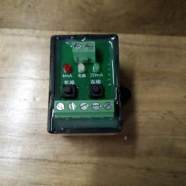 阀位转换器生产厂家 位置发送器VOT-4